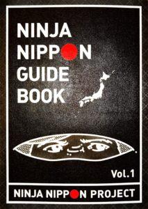 Ninja Nippon Project