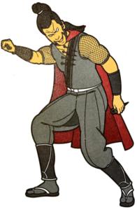 picture of a Fuma Ninja